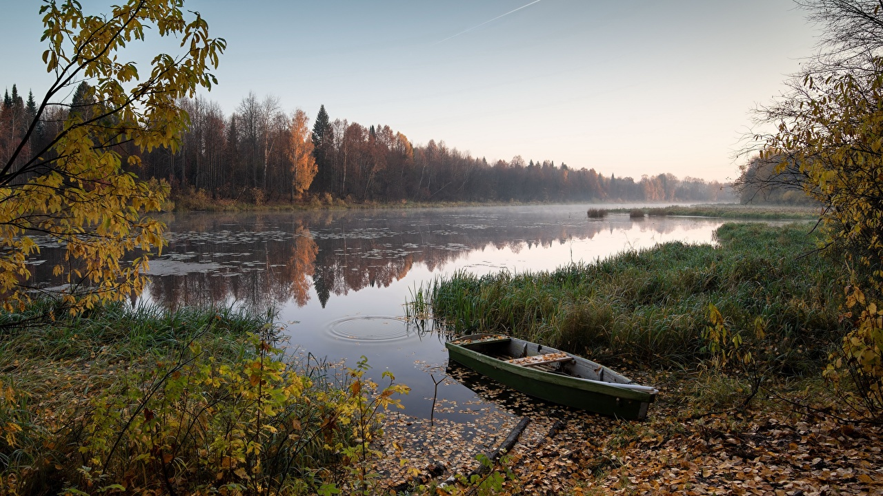 Picture Russia Lake Artyomovskoe Autumn Nature Morning Boats