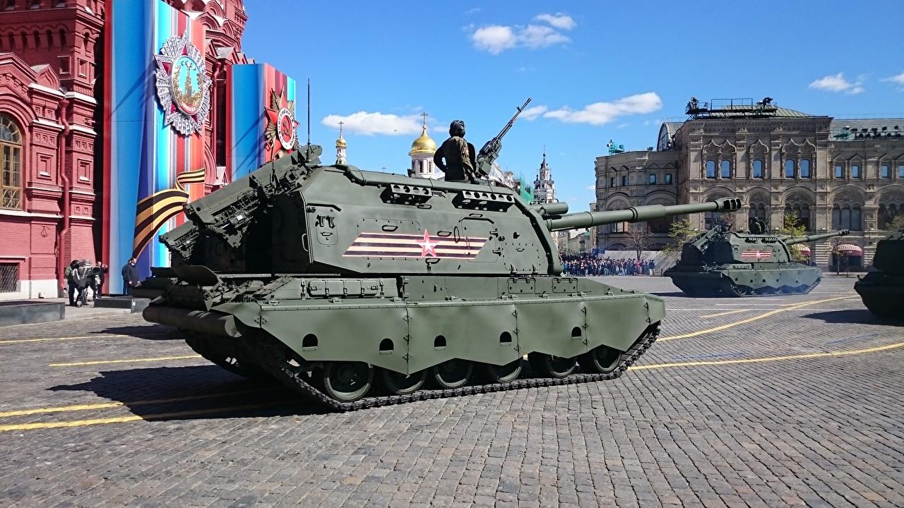 Feriados Dia da Vitória 9 de maio Desfile militar Artilharia autopropulsada 2S19 Msta-S 152mm Russo parada militar Exército