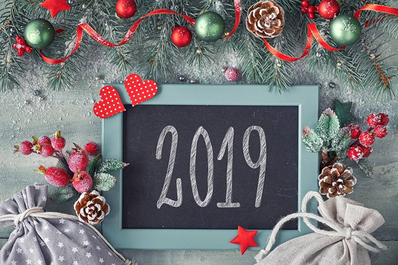 Image 2019 New year Heart Balls Christmas