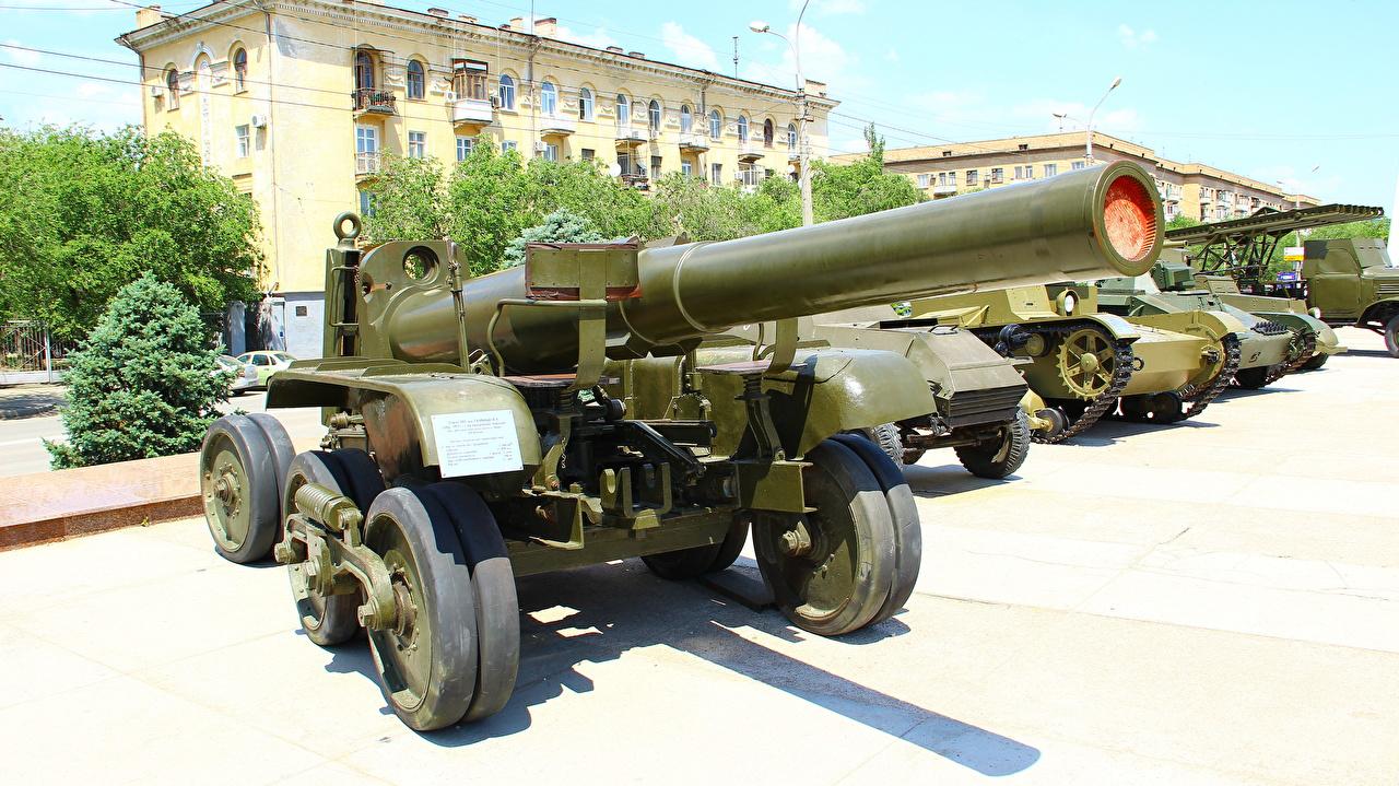 、カノン砲、ロシア、203 mm Howitzer B-4、ヴォルゴグラード、博物館、ロシアの、陸軍、