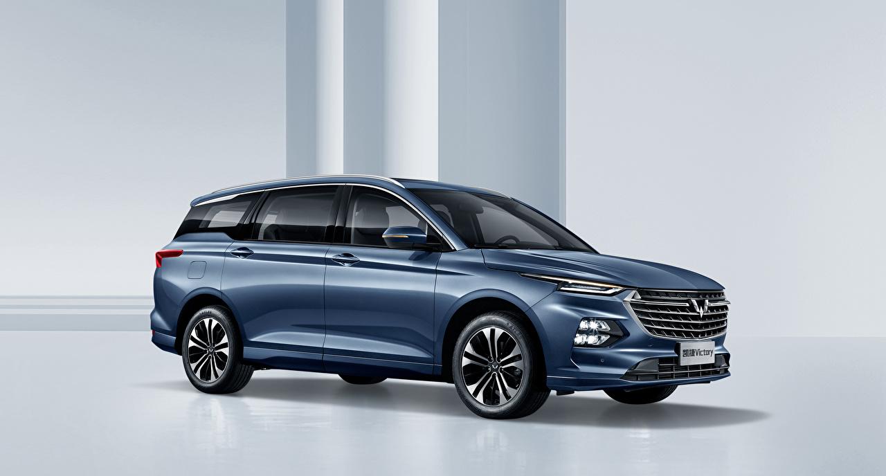 Foto Chinesisch Kombi Wuling Victory, 2020 Autos Seitlich Metallisch chinesische chinesischer chinesisches auto automobil