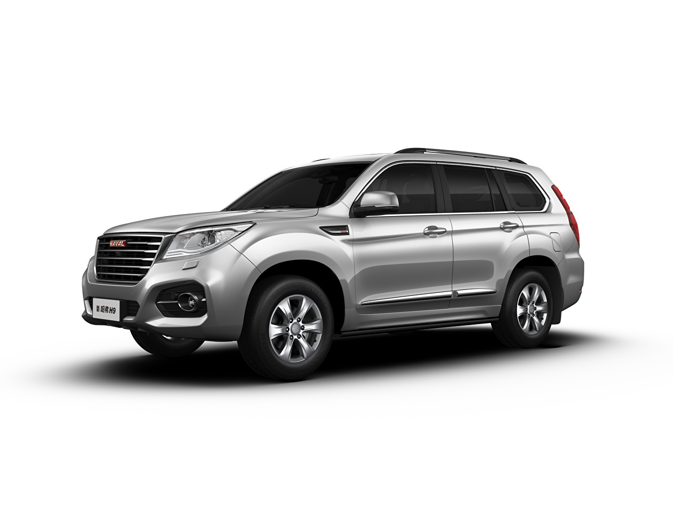 Photo Haval SUV H9, 2019 gray Cars Side Metallic White background Sport utility vehicle Grey auto automobile