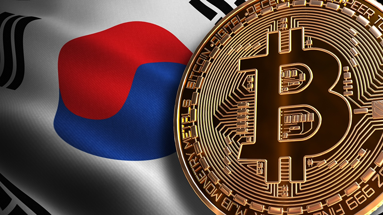 Photo Bitcoin South Korea Flag