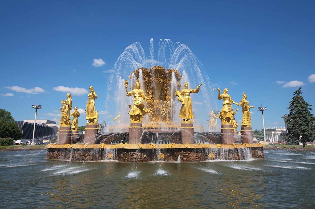 Fotos von Moskau Russland Springbrunnen Fountain Friendship of peoples, VDNH Städte Skulpturen