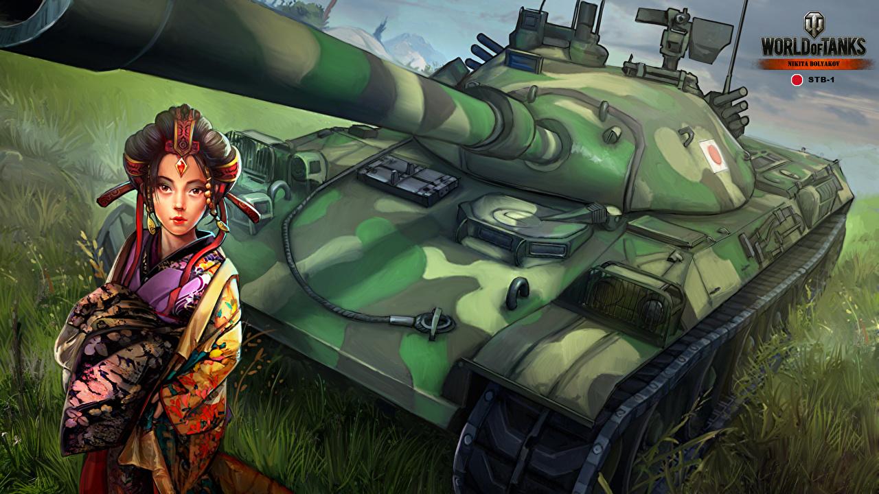 World of Tanks Tanks Christmas Nikita Bolyakov Games Girls
