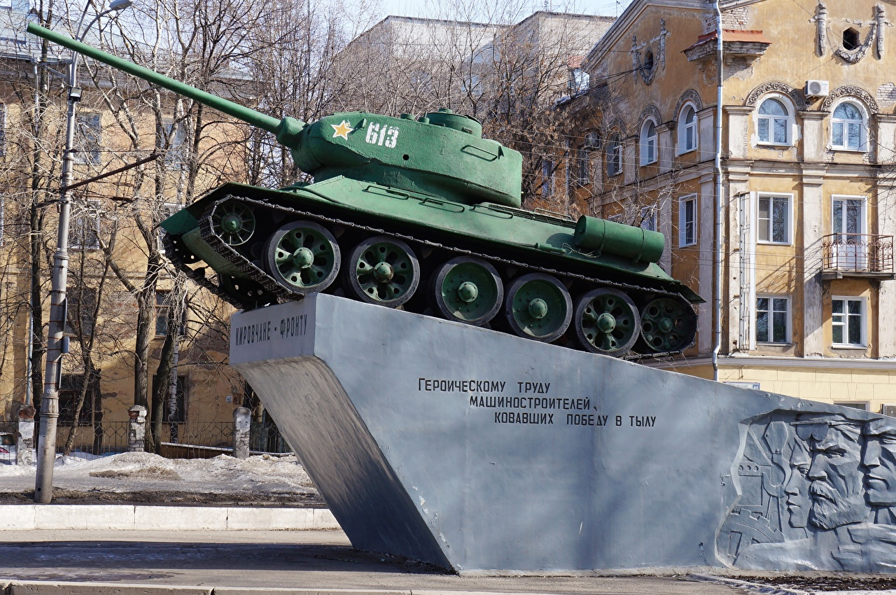 Images T-34 Russia Monuments Kirov Side Cities