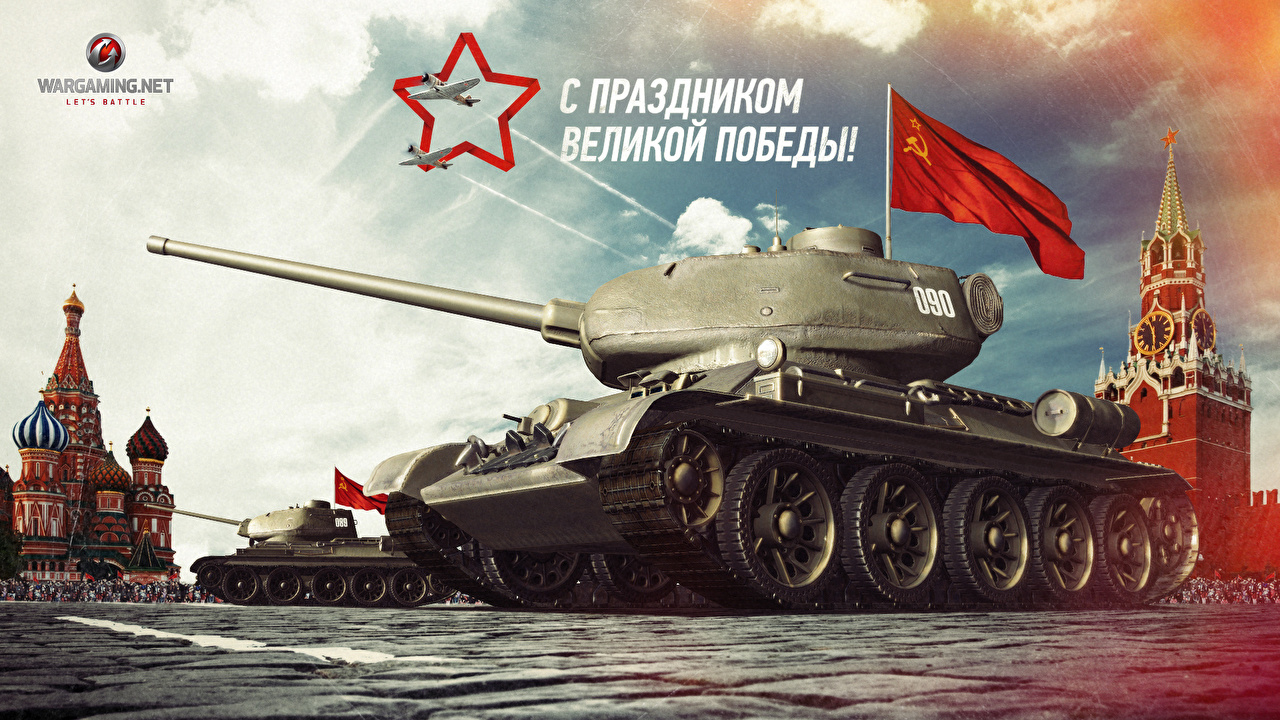 Desktop Wallpapers World of Tanks Victory Day 9 May Tanks vdeo game Holidays WOT tank Games