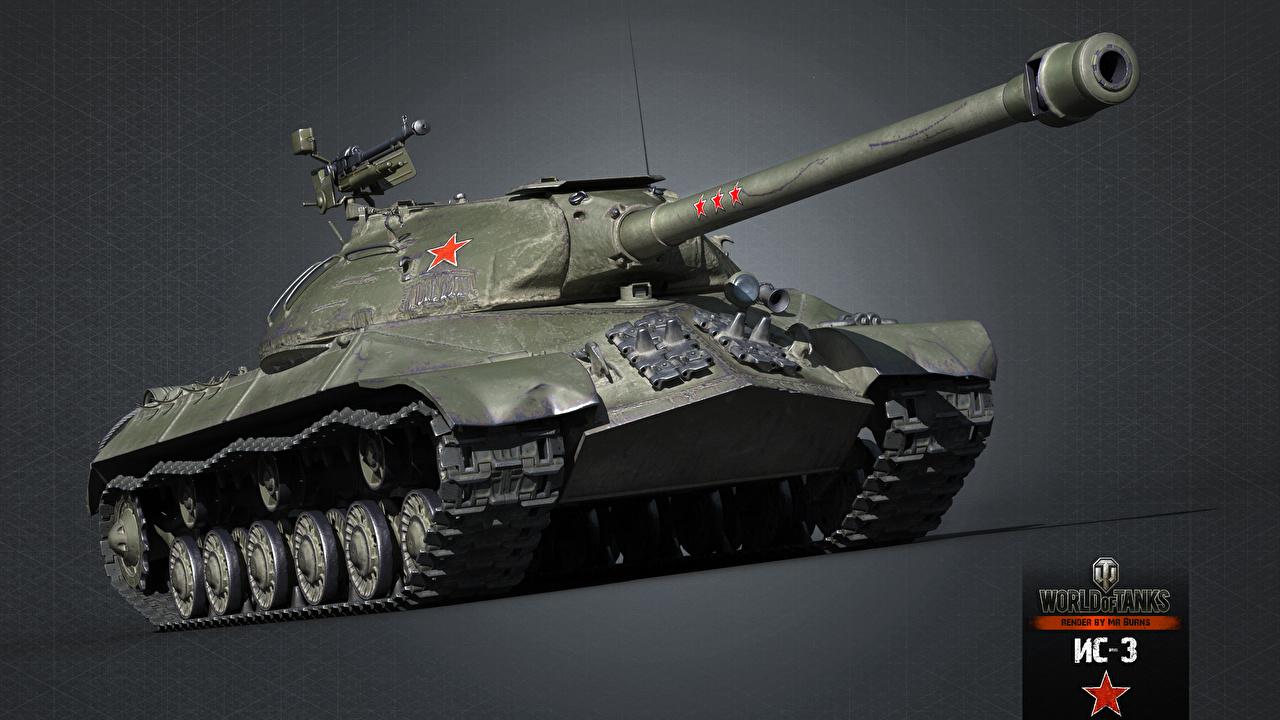 3d Panzer Spiele