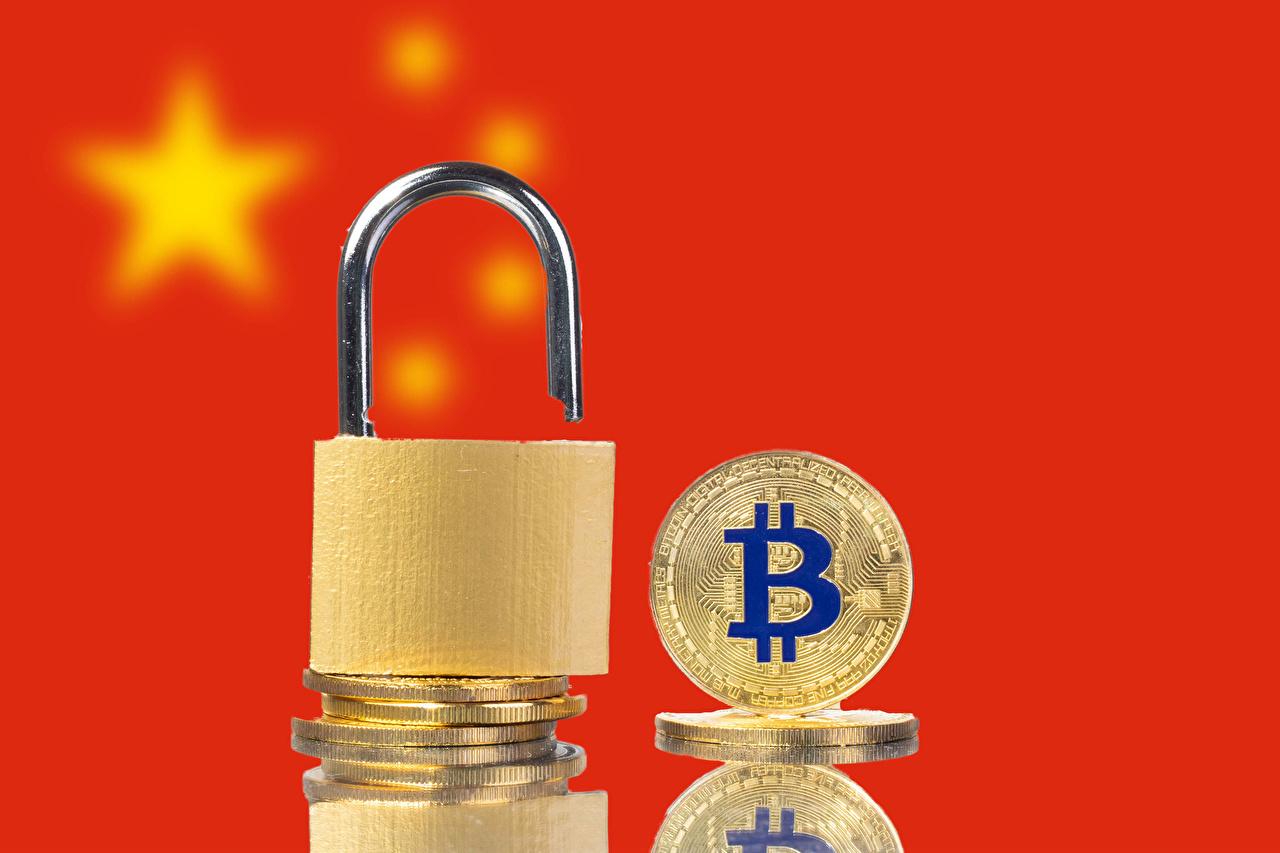 Photos Coins Bitcoin Padlock Flag padlocks