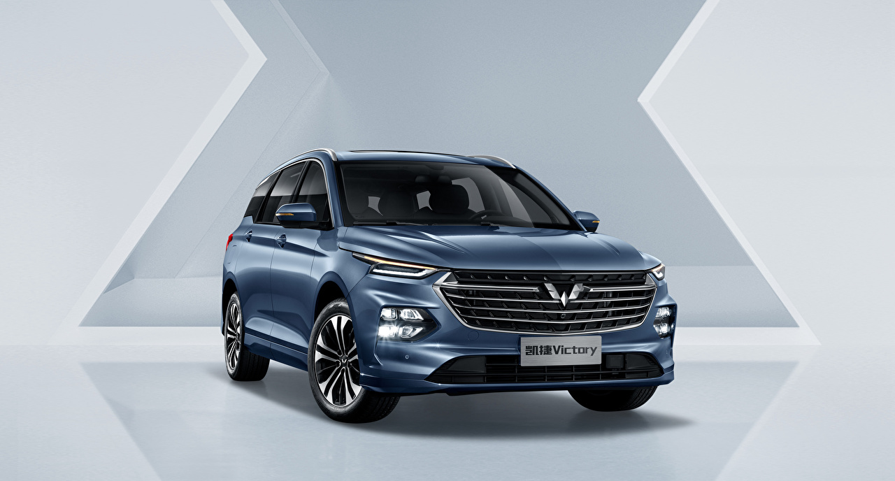 Desktop Hintergrundbilder Chinesisch Kombi Wuling Victory, 2020 Vorne Autos Metallisch chinesische chinesischer chinesisches auto automobil