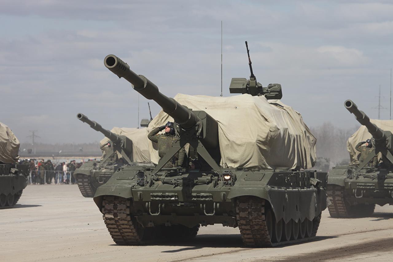 、自走砲、観兵式、2S35 Koalitsiya-SV、正面図、陸軍、