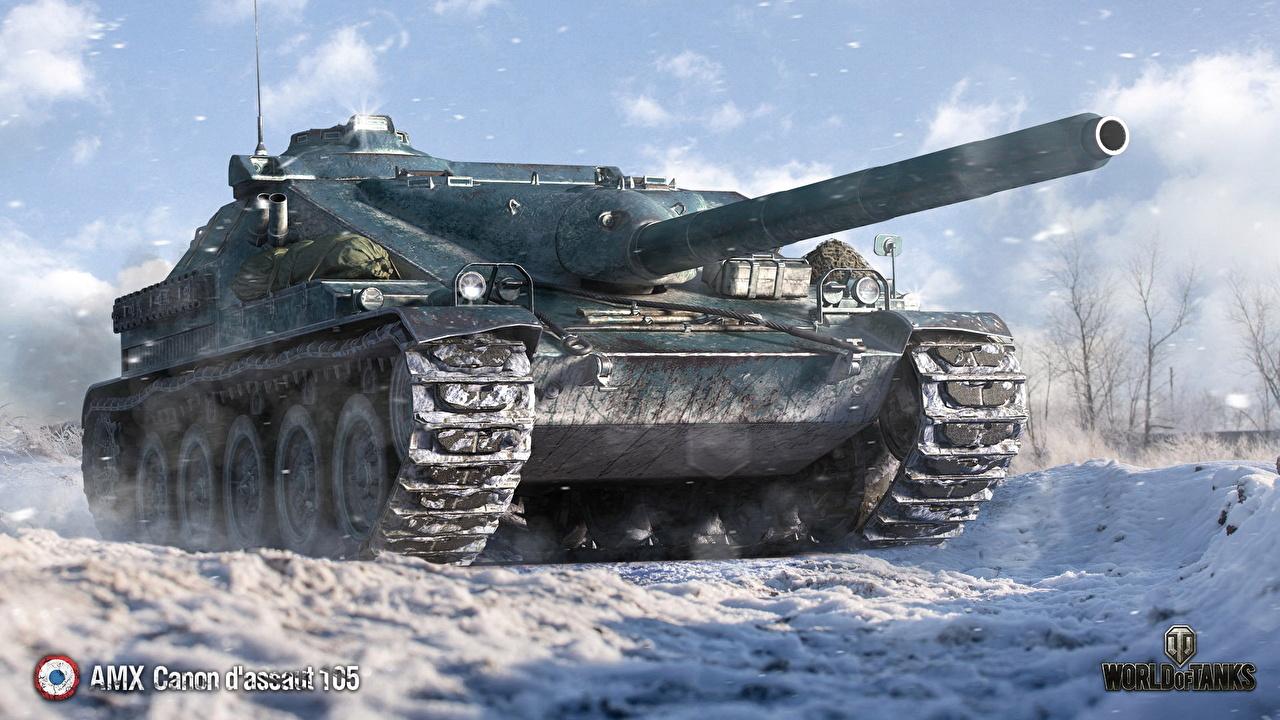 Fotos World of Tanks Selbstfahrlafette AMX Canon d'assaut 105 computerspiel WOT Spiele