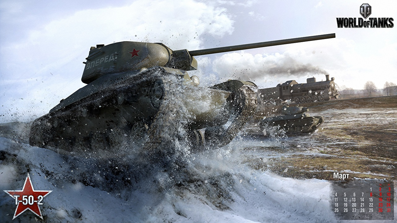 A 43 Wot images wot tank 3d graphics snow vdeo game