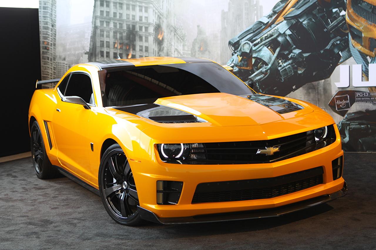 Transformers Gelb