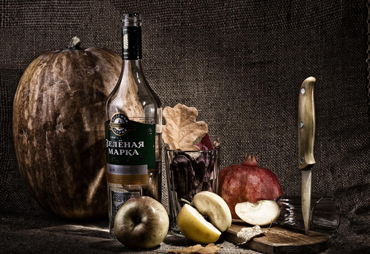 Picture Vodka Pumpkin Apples Highball glass Food Bottle Still-life bottles