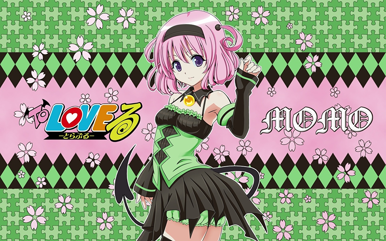 Photos To Love Ru Girls Anime