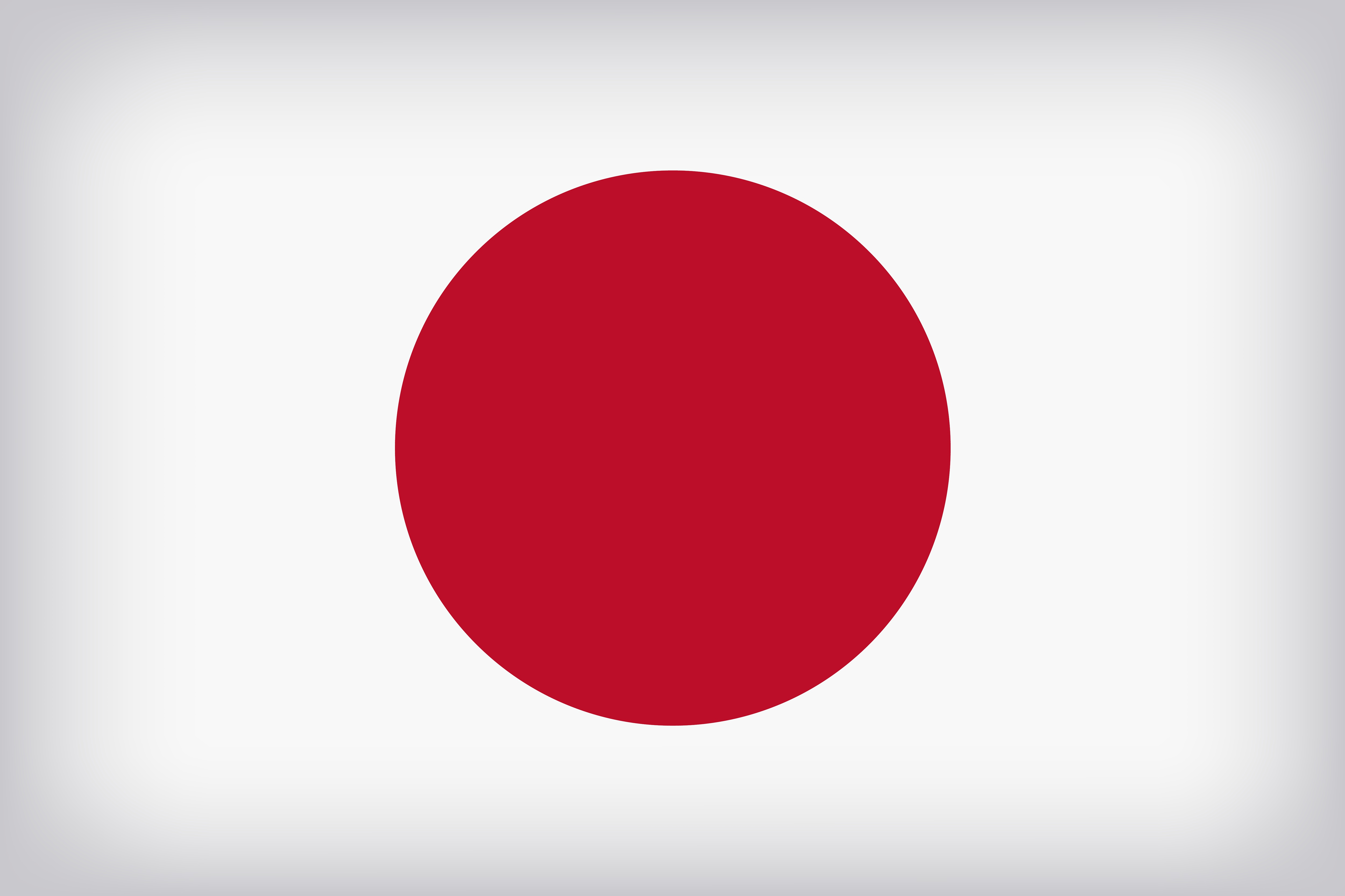 Pictures Japan Flag
