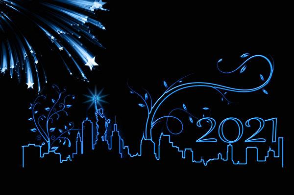 Papel de Parede Desktop Ano-Novo Fogos de artifício Torres Nova Iorque Fundo preto Silhueta Estrela da decoração