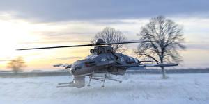 Hintergrundbilder UAV