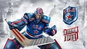 Images Hockey Man