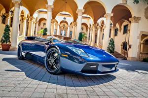 Wallpapers Lamborghini Blue Luxury  Cars
