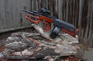 Bilder Sturmgewehr AK 47 bullpup Heer