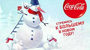 Image Holidays New year Brands Logo Emblem Teddy bear Coca-Cola Snowman