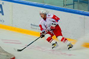 Photo Hockey Men Ice Helmet Uniform Alexander Ovechkin