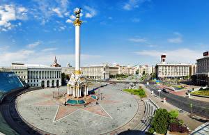 Fotos Ukraine Haus Denkmal