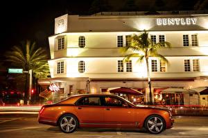 Fotos Bentley Luxus Orange Seitlich Metallisch 2015 Mulsanne Speed Autos