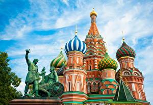 Fotos Russland Moskau Tempel Denkmal