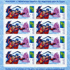 Picture Hockey Postage stamp Russia is the winner of the 2014 ice hockey world championship
