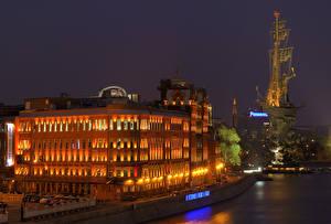 Bilder Russland Moskau Gebäude Denkmal Nacht