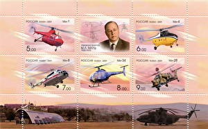 Picture Helicopter Stamps Mikhail Leontyevich Mil military