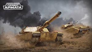 Image Armored Warfare Tanks IFV M1 Abrams American Bredly Games