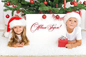 Fotos Feiertage Neujahr Jungen Kleine Mädchen 2 Mütze Geschenke Ast Kugeln Kinder