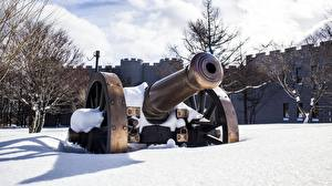 Fotos Kanone Schnee Heer