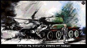 Hintergrundbilder World of Tanks Panzer Tag des Verteidigers des Vaterlandes T-34 T-34-85 Spiele