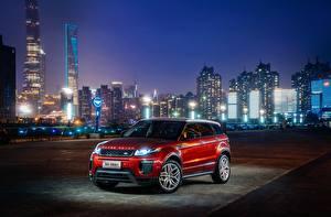 Papel de Parede Desktop Edifício Land Rover Vermelho Evoque carro