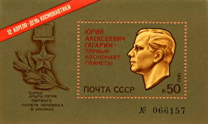 Bureaubladachtergronden Ruimtevaarder Postzegels Cosmonautics Day, The 20 Years of first Manned flight into space
