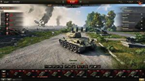 Bilder World of Tanks Panzer T-34 T-34-85 in the hangar Spiele