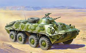 Picture APC Painting Art BTR-70 Army