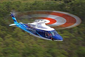 Hintergrundbilder Hubschrauber Flug SARA MATRIX Sikorsky Luftfahrt