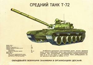 Wallpaper Tank Painting Art T-72 Russian