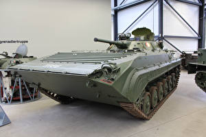 Photo IFV Russian BMP-1K military