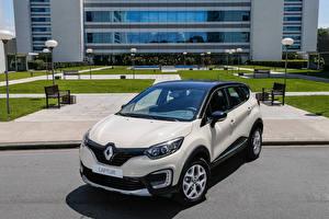 Image Renault White Metallic 2016-17 Captur Latam Cars