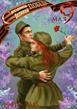 Bilder Soldat Gezeichnet Feiertage Tag des Sieges 9 Mai Flieder Nelken Zwei Tanzen Rotschopf Russisches Militär Mädchens