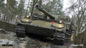 Wallpapers WOT Self-propelled gun Russian Object 263 vdeo game