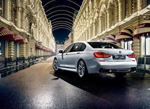 Wallpapers BMW Back view White Sedan xDrive 7-Series G12 Cars