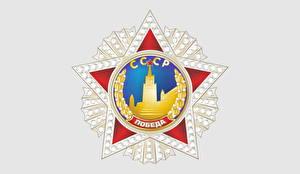 Papel de Parede Desktop Feriados Dia da Vitória 9 de maio Desenho vetorial Fundo branco Ordem medalha Russa